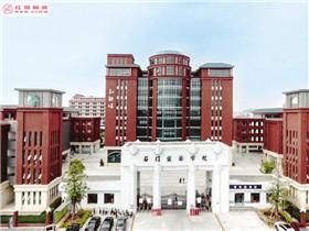 广东 石门中学