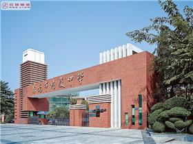 广东东莞 塘厦中学