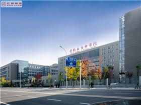 中国地质学院