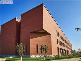 中国科学院大连化学物理研究所