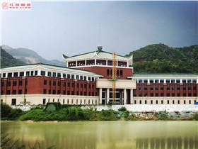 中山大学珠海校区